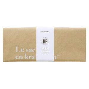 be-poleペーパーバッグL【鉢植えカバー】【ダストボックス】【ゴミ箱】【マガジンラック】【収納】【衣類収納】【エコ】