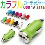 USB_001