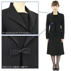【615】後ろ立ち襟のジャケットとフレアースカートのアンサンブル喪服・礼服(スタンドアウトカラー)