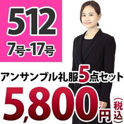 【512s】〜若い方向け・5点セット〜授乳対応ワンピースとジャケットのアンサンブル礼服・喪服(ヘチマカラータイプ)【7号】【9号】【11号】【13号】【15号】【17号】