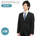 【レンタル】[st_as02_a] ビジネススーツ・リクルー...