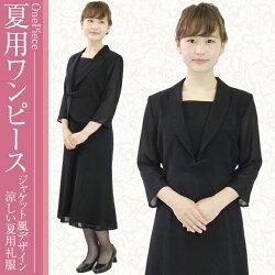 【515】授乳対応ワンピースとジャケットのアンサンブル礼服・喪服(首元レースタイプ)