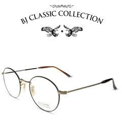 BJ CLASSIC COLLECTION COMBI COM-114L
