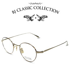 BJ CLASSIC COLLECTION PREMIUM PREM-114S NT