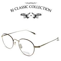 BJ CLASSIC COLLECTION PREMIUM PREM-116S
