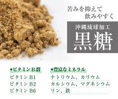 納豆青汁大麦若葉+納豆3g×30包[ナットウキナーゼ][沖縄県産品青汁]