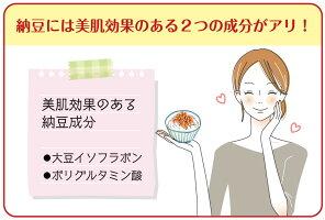 [沖縄県産品]3g×30包納豆青汁大麦若葉+納豆[高血圧予防整腸美肌]