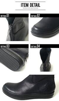 """""""RHYDEALSelect【リデアルセレクト】バックジップブーツ/全4色""""【あす楽対応】ヴィジュアル系ビジュアル系V系メンズファッション靴"""