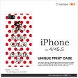 iPhone7 ケース iPhone7 Plus カバー(KEEP CALMシリーズ:マイヨ・ブラン・ア・ポワ・ルージュ)【iPhone4S/ケース/プラスティック/アイフォン/プリント/自転車/ロードバイク/アイフォン6/GALAXY s5】