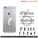 【iPhone 全機種対応】スマホケース iPhone XS Max XR X Galaxy Xperia 携帯ケース iphoneケース スマホ カバークリア オシャレ かわいい 人気 オススメ デザインクリアプレイ (ゴルフ) iphone7 iphone8 シルエット