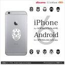 【送料無料】【1000円ポッキリ】【対応機種200種以上】楽天モバイル UQモバイル iPhone SE SE2……