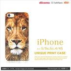 iPhone7 ケース iPhone7 Plus カバー(金箔仕様 ゴールデンライオンケース)【iPhone5/iphone5c/iPhone4S/ケース/プラスティック/アイフォン/プリント/獅子/らいおんCASE/ケ−ス/アイフォン6/スマホケース】