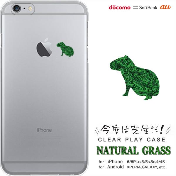 e2ea6da153 【iPhone 全機種対応】スマホケース iPhone XS Max XR X Galaxy Xperia 携帯ケース