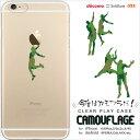【送料無料】【1000円ポッキリ】【対応機種200超】iPhone 12 pro max mini 楽天モバイル UQモ……