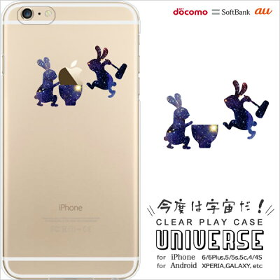 iPhone6 ケース クリア/iPhone6 Plus/iPhone6 ケース クリア ハードケース/iPhone6 ケース シン...