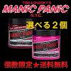 個数限定【送料無料】MANICPANICマニックパニック<選べる2個>【ヘアカラー/毛染め/カラー剤/manicpanic/マニパニ】