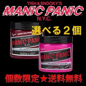 マニックパニック manicpanic マニパニ