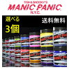 【あす楽】MANICPANICマニックパニック<選べる3個>【ヘアカラー/毛染め/カラー剤/manicpanic/マニパニ】【送料無料】