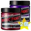 MANICPANICマニックパニック<選べる2個>【ヘアカラー/毛染め/カラー剤/manicpanic/マニパニ】