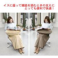 マイクロビーズクッションセット【肘置き読書冷え性ブランケット】