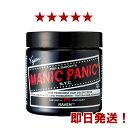 MANIC PANIC マニックパニック レイヴン(レイヴァン)【ヘアカラー/マニパニ/毛染め/髪染め/発色/MC11007】