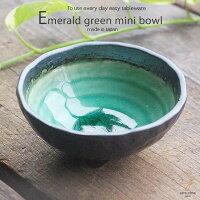 すごいエメラルドグリーンの魅惑姫胡蝶の三ツ足ボール