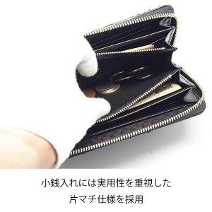 財布長財布ラウンドタイプパイソンヘビ革黒茶色オークメンズ日本製