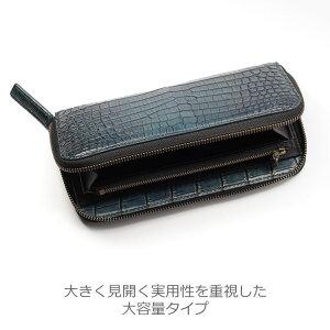 7c524d9e2d59 クロコダイルアンティーク加工長財布ラウンドタイプ多色展開メンズスリムタイプメンズ日本製ブランド