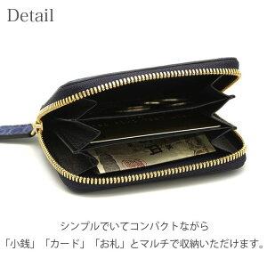 財布ミニ財布メンズクロコダイルワニ革鰐革マルチケース藍染日本製