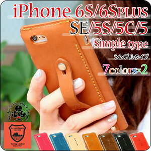 ★iphone6レザーケース大好評販売中★iPhone6S / 6S PLUS iPhone6 / 6 PLUS レザーケース【名入...