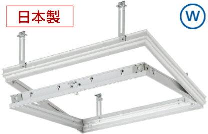 理研天井点検口RME454-EDW450角ホワイト内装RME型(目地タイプ)454mm×454mm日本製