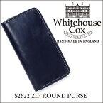 【ポイント10倍】【正規品】ホワイトハウスコックス ジップラウンドウォレット S2622/ZIP ROUND PURSEブライドルレザー/ネイビー【Whitehouse Cox/ホワイトハウスコックス】【あす楽対応_関東】