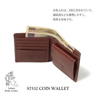 ホワイトハウスコックス/コインケース付き2つ折り財布S7532/アンティークブライドルレザー