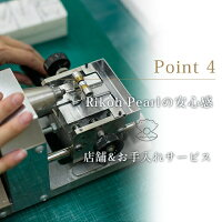 本真珠ネックレスセット/7.5-8mm/K14WGピアス