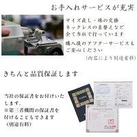 本真珠ネックレスセット/7.5-8mm/8-8.5mmK14WGピアス・イヤリング