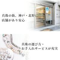 本真珠リング/ベビーサイズ