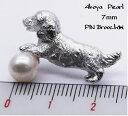あこや真珠【7mm】/犬のピンブローチ/ダックスフント/可愛い/犬好き/シンプル/選べる2色/ブローチ/安全...