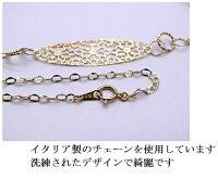 ★あこや&南洋真珠7-12.3mm★K18イエローゴールド/ロングネックレス/イタリアンデザイン/全長約85cm/カジュアルにもフォーマルにも