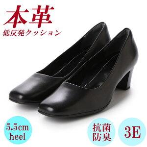 本革 パンプス ローヒール 太ヒール 黒 3E 幅広 痛くない 歩きやすい スクエアトゥ フォーマル 通勤 仕事用 靴 レディース