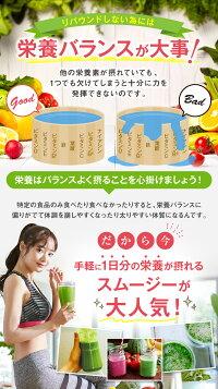 スムージーダイエットスムージー酵素乳酸菌ファスティングダイエット置き換えダイエットグリーンスムージーアサイーマンゴー炭バナナスムージー粉末ダイエットシェイクFRUSTAフルスタ幸せラボ送料無料