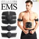 EMS 腹筋ベルト 腹筋 筋トレ トレーニング ダイエット ベルト 充電式 腹筋マシン お腹 腕 腹筋器具 ベルト フィットネスマシン 送料無料 男女兼用 幸せラボ