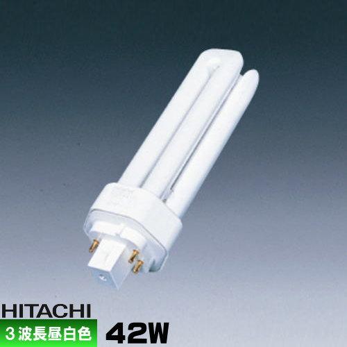 (欠品中納期未定)日立 FHT42EX-N-C Hfパラライト3 コンパクト蛍光灯 3波長形 昼白色