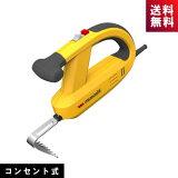 ムサシ WE-700 コンセント式 除草バイブレーター