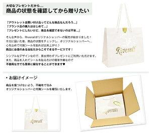 オリジナルショッパーギフトラッピング財布やキーケースなどの小物からバッグまで対応♪