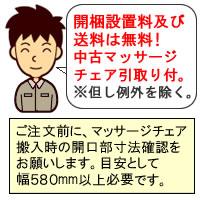 ◆新品◆代引不可ファミリーメディカルチェアFMC-702ダークグレー【ファミリーのマッサージチェア】