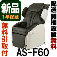 AS-F60-CB