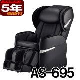フジ医療器 マッサージチェア【新品・5年保証付】リラックスマスター AS-695-BK ブラック(AS695)