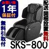 SKS-800