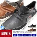【送料無料】EDWIN メンズ ビンテージ スリッポン 軽量 スニーカー 7535 25.0/25.5/26.0/26.5/27.0/シューズ/メンズ スニーカー/靴/2019秋冬モデル/