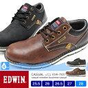 【送料無料】EDWIN メンズ 4cm防水/防滑スニーカー 7920 25.5/26.0/26.5/27.0/28.0/シューズ/メンズ スニーカー/靴/・・・